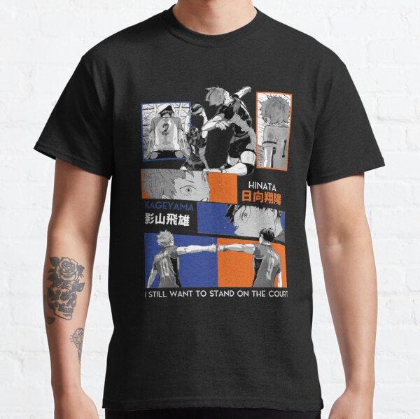 Hinata Kageyama Haikyuu Classic T-Shirt RB0608 product Offical Haikyuu Merch