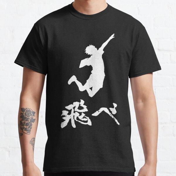Haikyuu Hinata Tobe(FLY) WHITE Classic T-Shirt RB0608 product Offical Haikyuu Merch