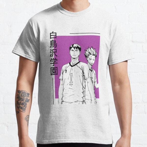 Haikyuu! Shiratorizawa UshiTen character design Classic T-Shirt RB0608 product Offical Haikyuu Merch