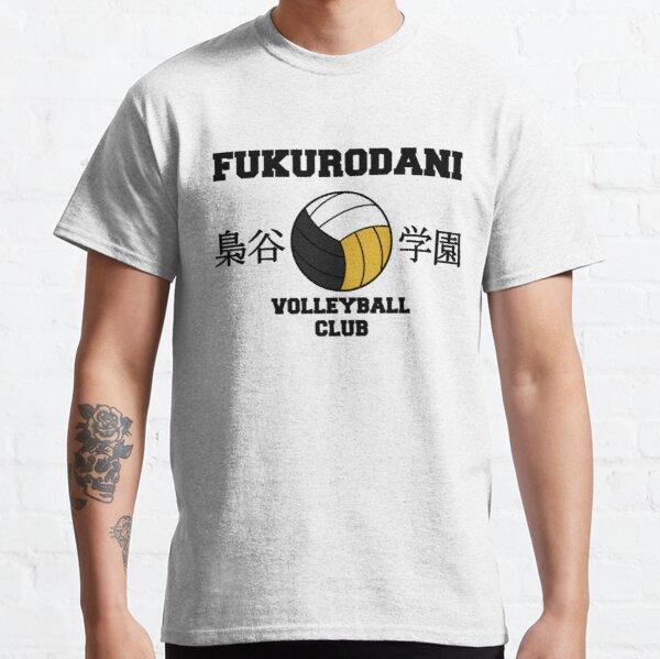 Fukurodani Volleyball Club Black Classic T-Shirt RB0608 product Offical Haikyuu Merch