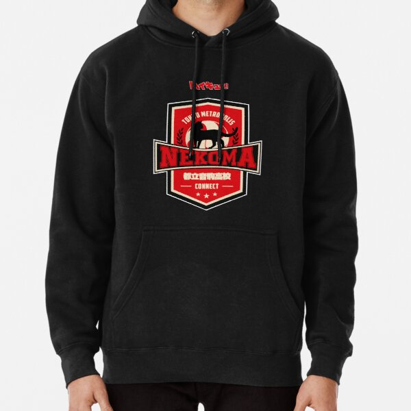 HAIKYUU: TEAM NEKOMA Pullover Hoodie RB0608 product Offical Haikyuu Merch