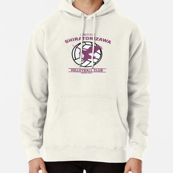 Haikyuu!,Shiratorizawa High School Volleyball Club, Full Purple  Pullover Hoodie RB0608 product Offical Haikyuu Merch