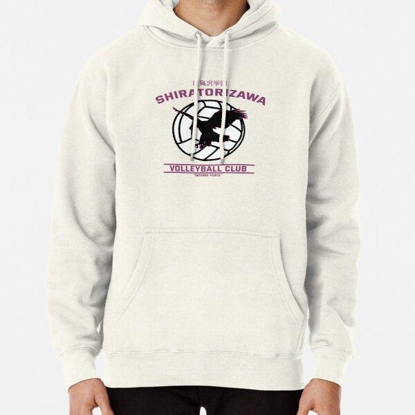 Haikyuu!,Shiratorizawa High School Volleyball Club, Purple Text Pullover Hoodie RB0608 product Offical Haikyuu Merch